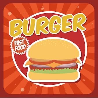 Дизайн бургер над гранж фон векторные иллюстрации