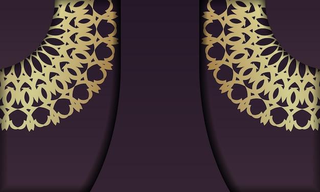 앤틱 골드 장식이 있는 버건디 배경과 로고를 위한 장소