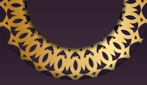 로고 아래 디자인을 위한 그리스 금 장신구와 부르고뉴 배경