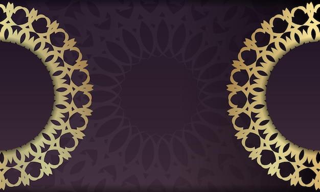 고급스러운 금 장식과 로고 공간이 있는 버건디 배경