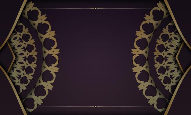 로고 아래 디자인을 위한 고급스러운 금 장식이 있는 버건디 배경