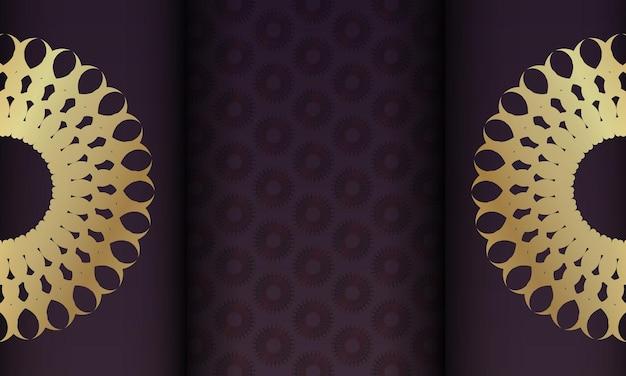 앤티크 골드 장식이 있는 버건디 배너와 로고 또는 텍스트를 위한 장소