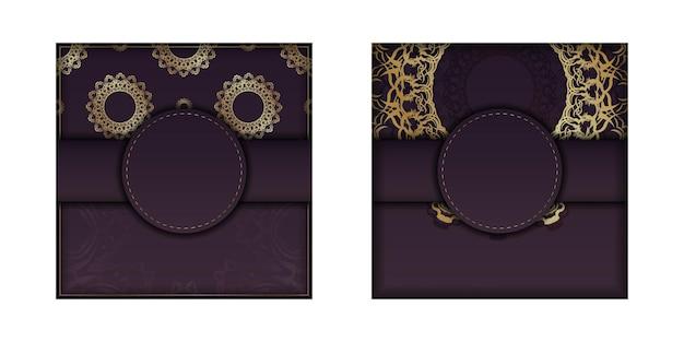 あなたのデザインのためのインドの金の装飾品が付いているブルゴーニュのパンフレット。