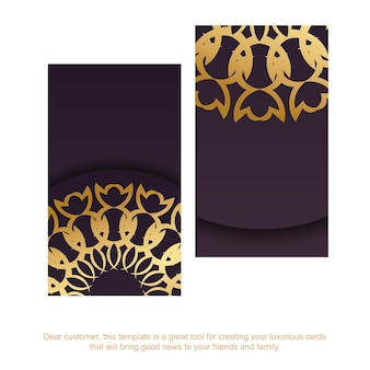 あなたのビジネスのための豪華な金の装飾品とブルゴーニュの名刺テンプレート。