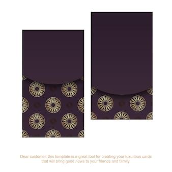 あなたの個性のための豪華な金の装飾品が付いたブルゴーニュの名刺テンプレート。