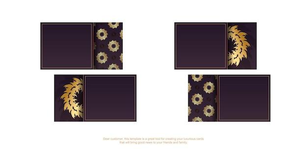 あなたのビジネスのためのヴィンテージの金の装飾品とブルゴーニュの名刺テンプレート。