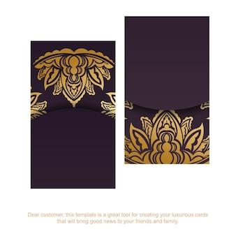 Бордовая визитка с орнаментом из старинного золота для ваших контактов.