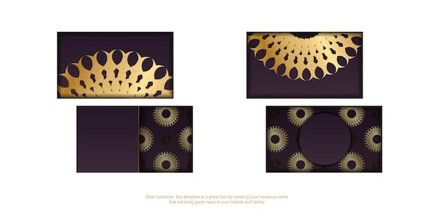 Бордовая визитка с античным золотым орнаментом для вашей индивидуальности.