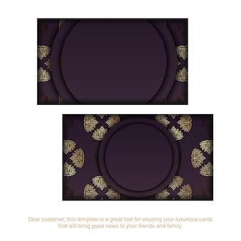 Бордовая визитка с узором под старинное золото для ваших контактов.