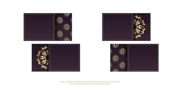 Бордовая визитка с греческим золотым орнаментом для вашего бизнеса.