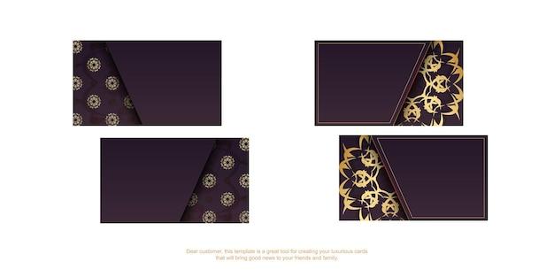 Бордовая визитка с греческим золотым узором для вашего бизнеса.