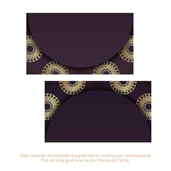 あなたの個性のためのギリシャの金のパターンが付いているブルゴーニュの名刺。