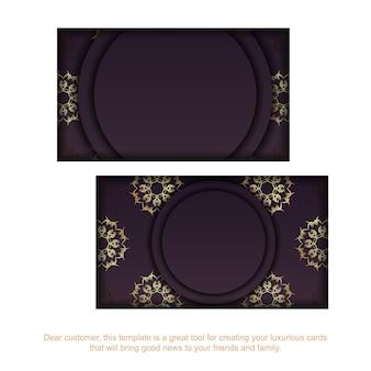 Бордовая визитка с индийскими золотыми украшениями для вашего бизнеса.