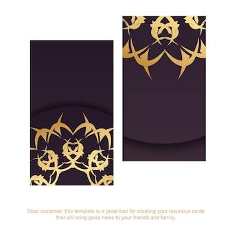 Бордовая визитка с индийским золотым орнаментом для вашей индивидуальности.
