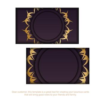 Бордовая визитка с индийским золотым узором для вашего бренда.