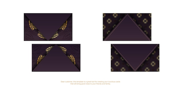 Бордовая визитка с роскошным золотым орнаментом для вашего бизнеса.