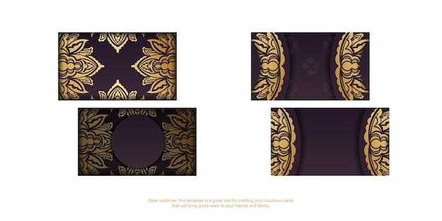 Бордовая визитка с роскошным золотым орнаментом для вашей индивидуальности.