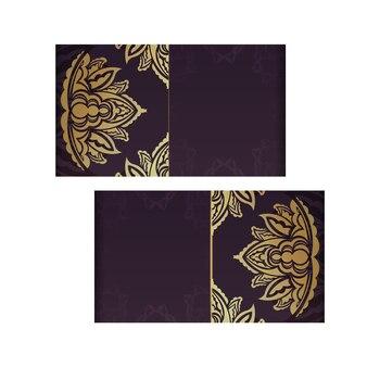 Бордовая визитка с роскошным золотым узором для вашего бренда.