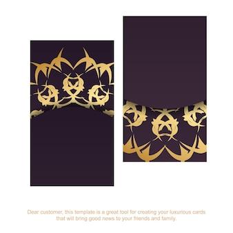Бордовая визитка с роскошным золотым узором для вашего бизнеса.