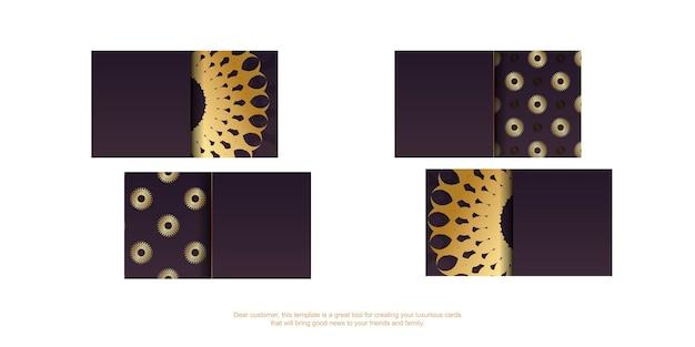 Бордовая визитка с золотым узором мандалы для вашего бизнеса.