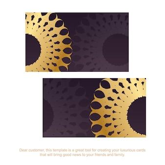 Бордовая визитка с золотым узором мандалы для вашей индивидуальности.