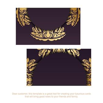 Бордовая визитка с винтажным золотым орнаментом для вашего бизнеса.