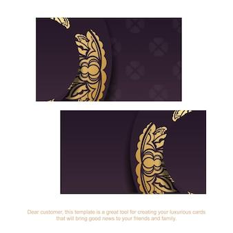 Бордовая визитка с винтажным золотым орнаментом для ваших контактов.