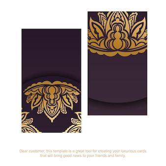 Бордовая визитка с винтажным золотым узором для вашего бизнеса.