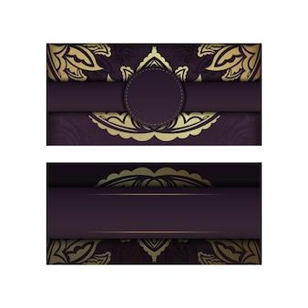 あなたのブランドのための豪華な金の装飾が施されたバーガンディカード。