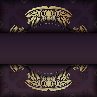 Burgundy card with luxurious gold ornaments for your design.