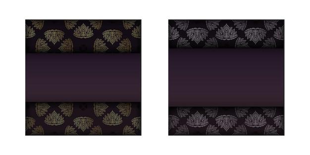 귀하의 브랜드에 대한 추상적인 금색 패턴이 있는 부르고뉴 색상 카드.
