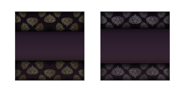 Burgundy color card with abstract gold pattern for your brand.