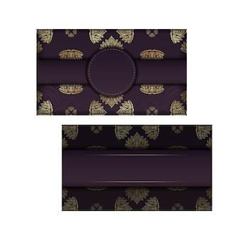 Burgundy color card with vintage gold pattern for your design.