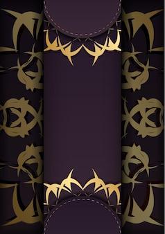 축하를 위한 추상 금 장식이 있는 부르고뉴 전단지.