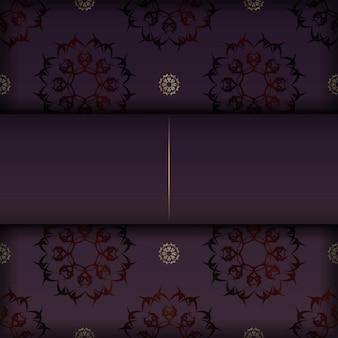 귀하의 브랜드를 위한 금색 만다라 패턴이 있는 부르고뉴 전단지.