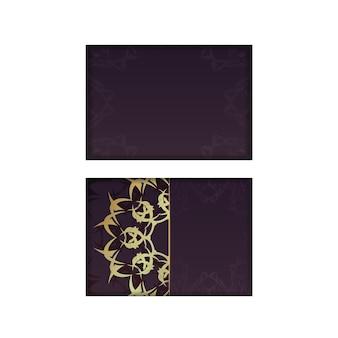 귀하의 브랜드에 대한 그리스 골드 패턴의 부르고뉴 전단지.