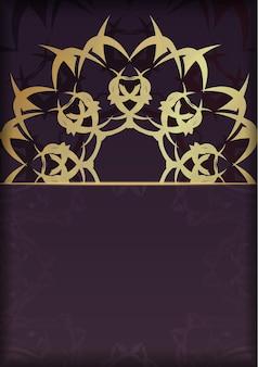 귀하의 디자인에 대 한 그리스 골드 패턴으로 부르고뉴 전단지.
