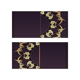 타이포그래피를 위해 준비된 그리스 골드 패턴의 버건디 플라이어.