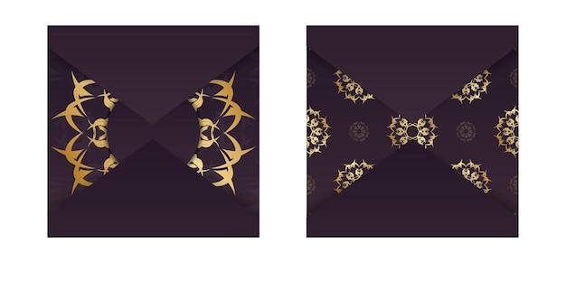 축하를 위한 빈티지 골드 패턴의 버건디 플라이어.