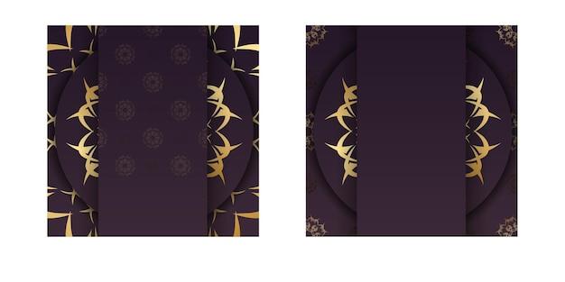 디자인을 위한 빈티지 골드 패턴이 있는 부르고뉴 전단지.