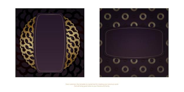 あなたのブランドのためのギリシャの金のパターンのブルゴーニュのポストカード。