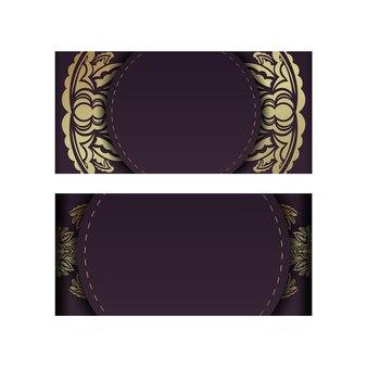 디자인을 위한 빈티지 골드 장식이 있는 부르고뉴 엽서.