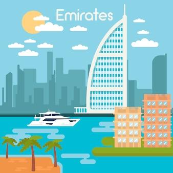 Burj al arab hotel дубай. городской пейзаж дубая. векторная иллюстрация