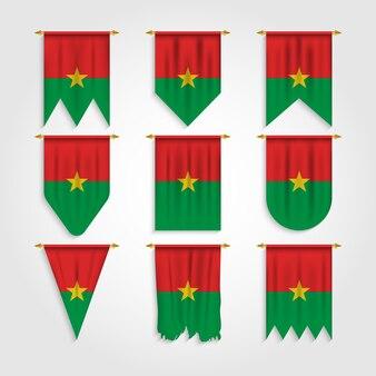 さまざまな形のブルキナファソフラグ、さまざまな形のブルキナファソの旗