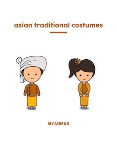 Burmese traditional costume -