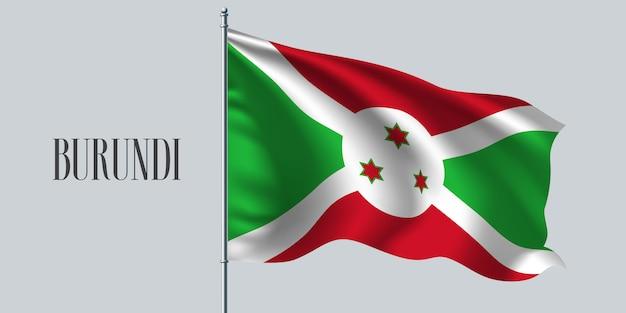 Бурунди развевающийся флаг на флагштоке иллюстрации