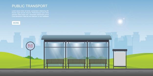Автобусная остановка с видом на город фон и пустой рекламный щит.
