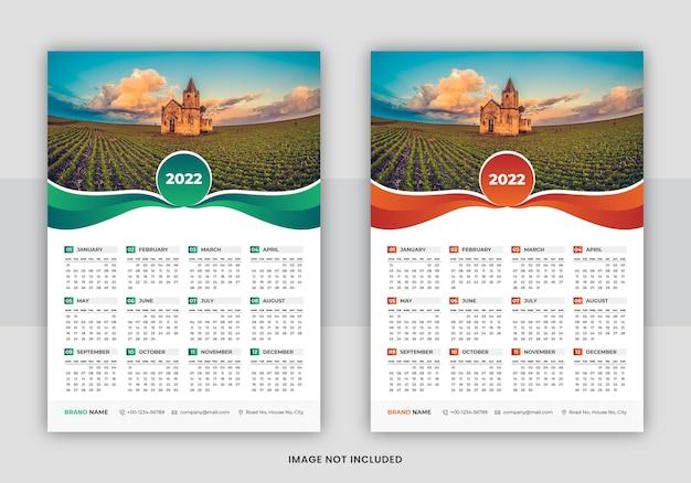 ビジネス2022壁掛けカレンダーデザイン印刷テンプレート