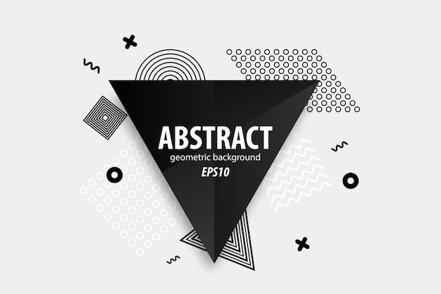Бизнес абстрактный геометрический фон для промо-текста