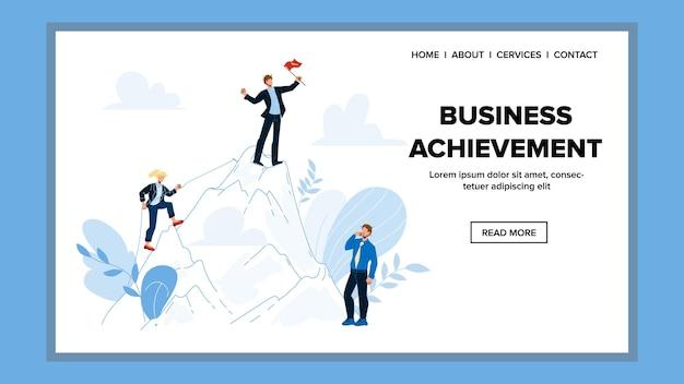 비즈니스 성취 전략 및 단계 벡터입니다. 남자, 동기 부여와 사업가 산 피크 성취에 플래그와 함께 사업가 등반. 캐릭터 팀 웹 플랫 만화 일러스트 레이 션